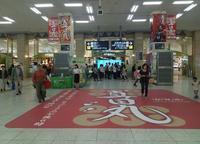 大阪上本町駅の写真・動画_image_94796