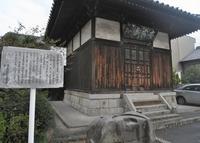 この辺り古い寺が多いの写真・動画_image_24532