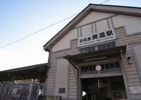 旧名鉄美濃駅の写真・動画_image_25621