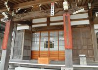 正法寺の写真・動画_image_26497