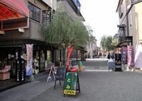 四番町スクエアの写真・動画_image_27562