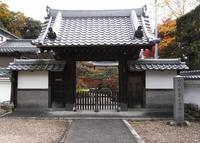 瑞龍寺僧堂の写真・動画_image_29125