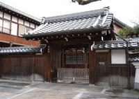 瑞龍寺僧堂の写真・動画_image_29126