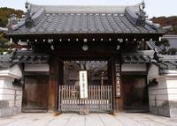 瑞龍寺僧堂の写真・動画_image_29128