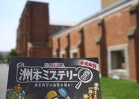 すもとアルファビアミュージアムの写真・動画_image_29730