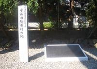 水無瀬神宮の写真・動画_image_30144