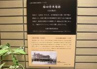 梅三小路の写真・動画_image_30340