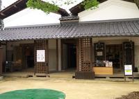 HOTEL ENの写真・動画_image_30353