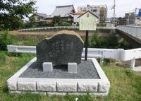 天野川緑地の写真・動画_image_32197
