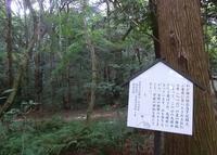 星田妙見宮の写真・動画_image_32201
