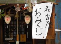 金毘羅神社の写真・動画_image_32230
