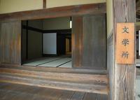 旧松代藩文武学校の写真・動画_image_32365