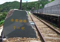 餘部駅の写真・動画_image_35584