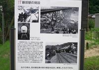 餘部駅の写真・動画_image_35588