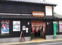 浜坂駅の写真・動画_image_35601