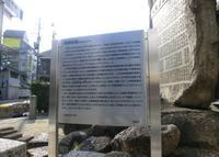 阿保神社の写真・動画_image_36793