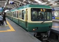 江ノ島電鉄(株) 鉄道部藤沢駅の写真・動画_image_37091