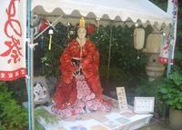 坐摩神社の写真・動画_image_39022