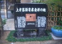 坐摩神社の写真・動画_image_39023