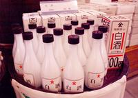 (株)大のや醸造の写真・動画_image_55976