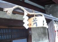 多賀大社前駅の写真・動画_image_56209
