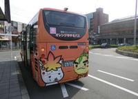オレンジゆずるバスの写真・動画_image_56274