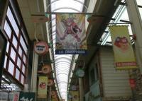 幸村ロードの写真・動画_image_58545
