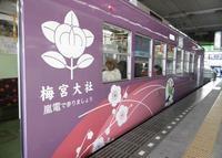 北野白梅町駅の写真・動画_image_66289
