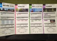 スカイバス 三菱ビル前バス停の写真・動画_image_68030