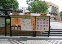 池田駅・阪急電鉄/宝塚本線の写真・動画_image_73692