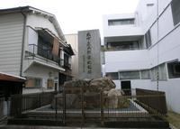 高浜神社の写真・動画_image_73934