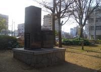 戎公園の写真・動画_image_77112