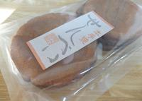 孫六煎餅本舗の写真・動画_image_79824