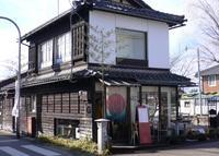 藝や cafe( Geiya Cafe)の写真・動画_image_125815