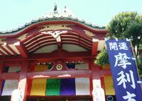 徳大寺(下谷摩利支天)の写真・動画_image_128734