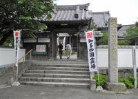 大日寺の写真・動画_image_131441