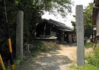 葦航寺の写真・動画_image_131445