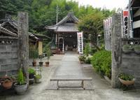 永寿寺の写真・動画_image_131452