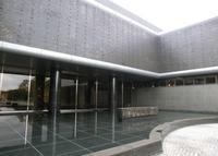 国立民族学博物館の写真・動画_image_133331