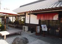 そば処幸村庵の写真・動画_image_133685