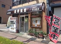 喜楽食堂の写真・動画_image_134596