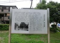 島本駅の写真・動画_image_134821