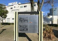 平尾亥開公園の写真・動画_image_135002