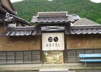 HOTEL ENの写真・動画_image_135058