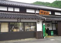 竹田駅の写真・動画_image_135061