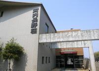 河内長野荘の写真・動画_image_135145