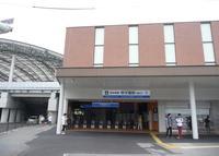甲子園駅の写真・動画_image_135195
