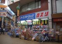 千林商店街の写真・動画_image_135614