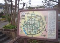 本町の写真・動画_image_136596