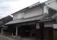 寺内町センターの写真・動画_image_136600